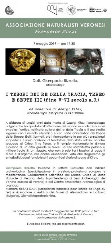 I tesori dei re della Tracia, Tereo e Seute III