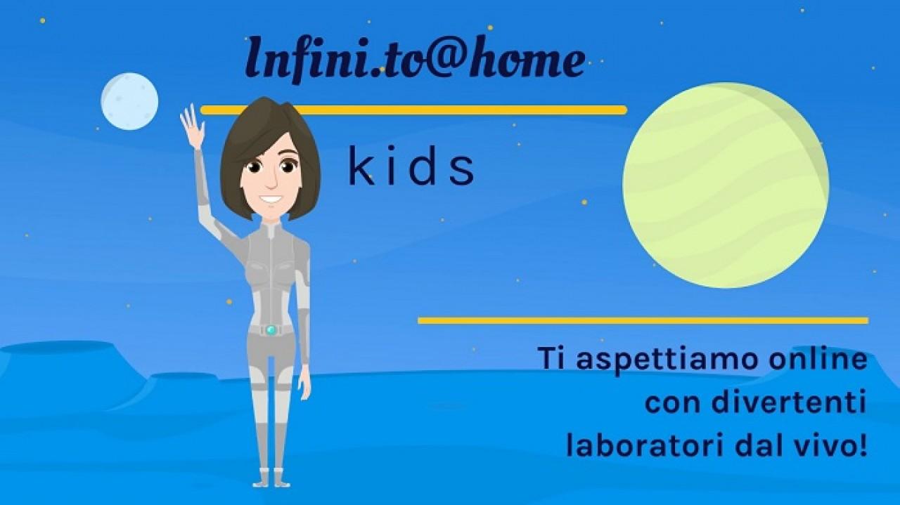Infini.to@home KIDS