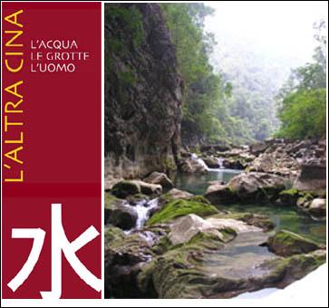 L'altra Cina. L'acqua le grotte l'uomo