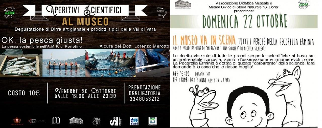 Ritornano gli APERITIVI SCIENTIFICI del venerdì al Museo Doria! e per la domenica... attività per la famiglia!