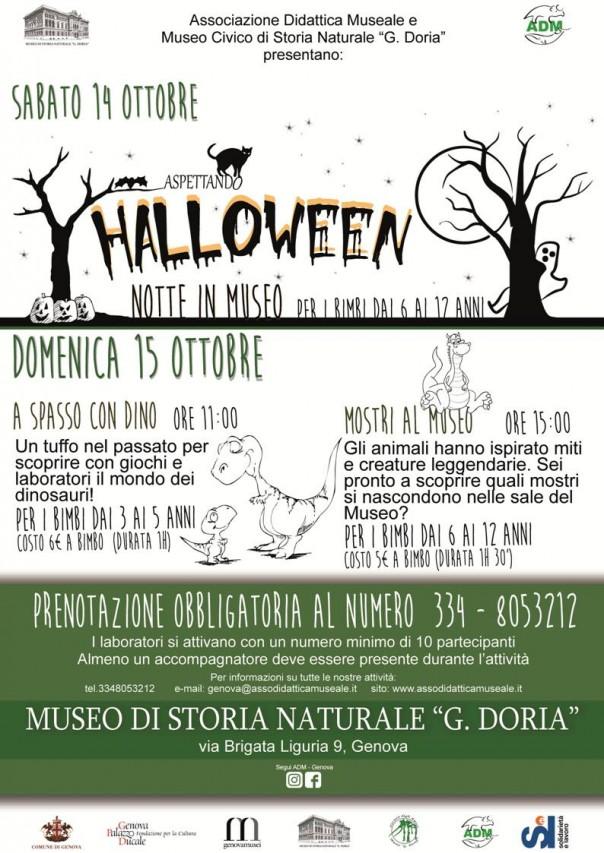 Weekend al Museo Doria! Attività per bambini e famiglie