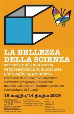 """Inaugurazione della mostra """"La bellezza della scienza. Cercarla nella sua storia, rappresentarla, comunicarla per meglio apprenderla"""" e apertura serale per la Notte dei Musei"""