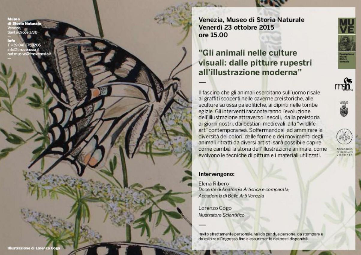 Gli animali nelle culture visuali: dalle pitture rupestri all'illustrazione moderna