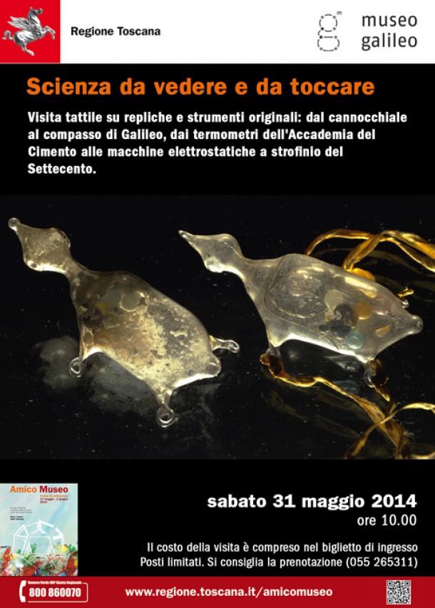 Amico Museo 2014 - Scienza da vedere e da toccare