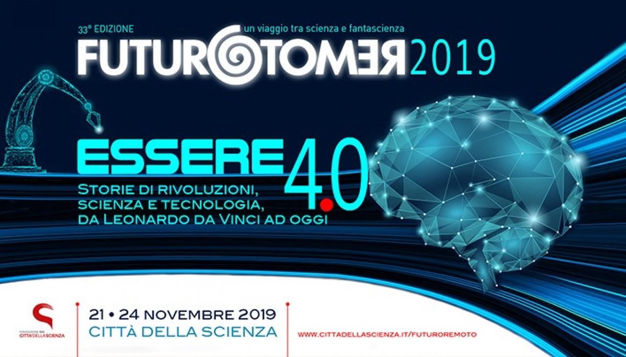 Futuro remoto 2019: ESSERE 4.0