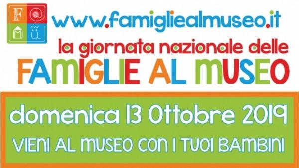 FAMU - Giornata nazionale delle famiglie al museo