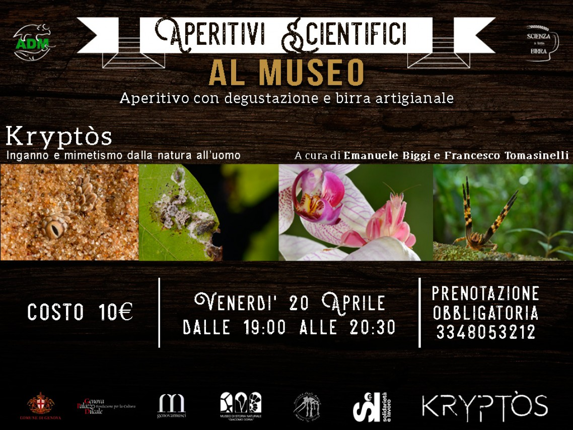 Aperitivi Scientifici al Museo - Kryptos la conferenza, inganno e mimetismo dalla natura all'uomo