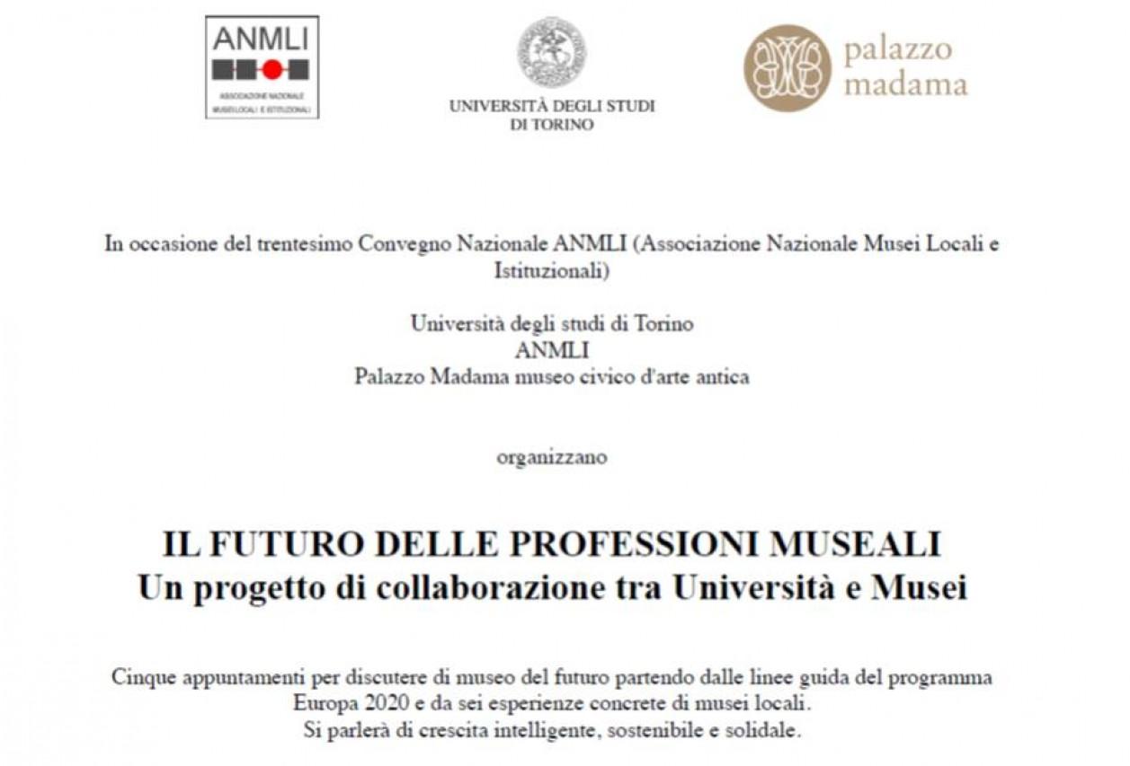 IL FUTURO DELLE PROFESSIONI MUSEALI