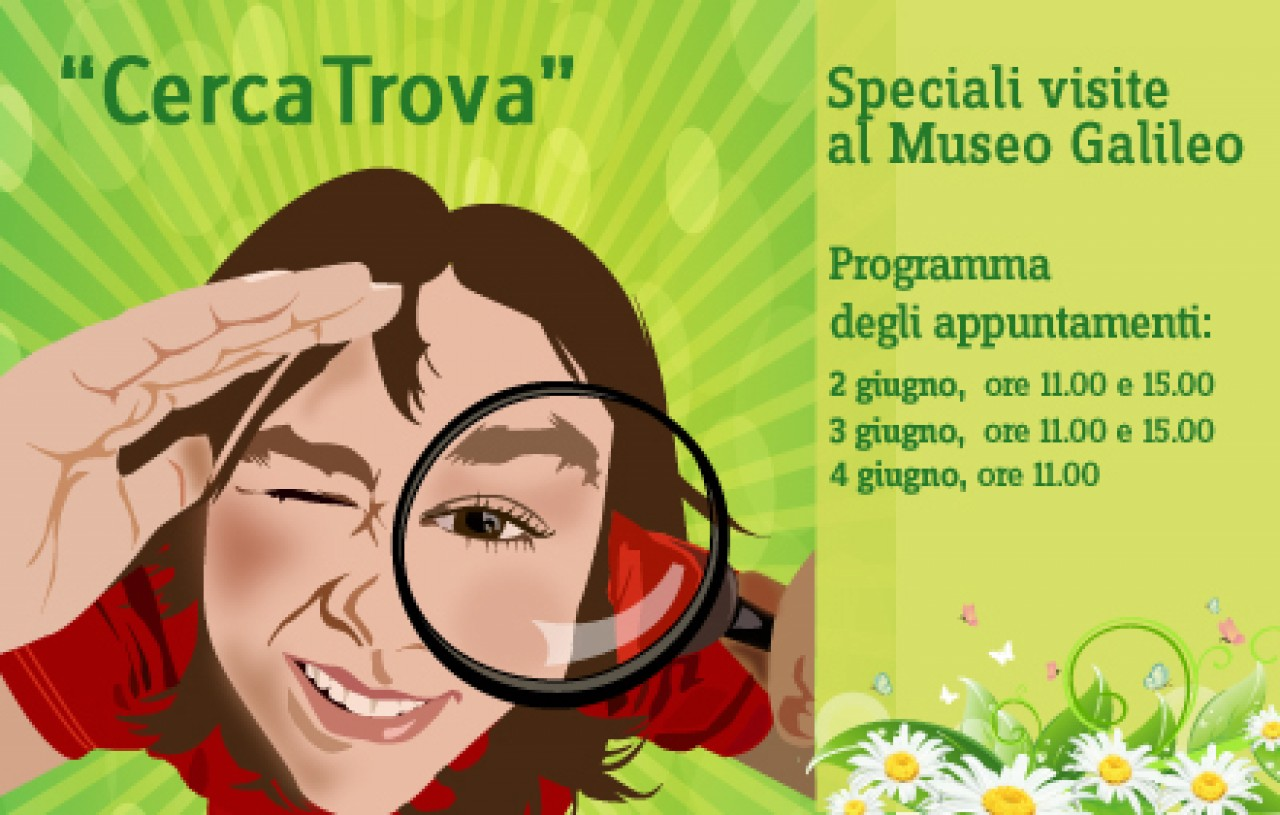 Cerca Trova al Museo Galileo - giugno 2017