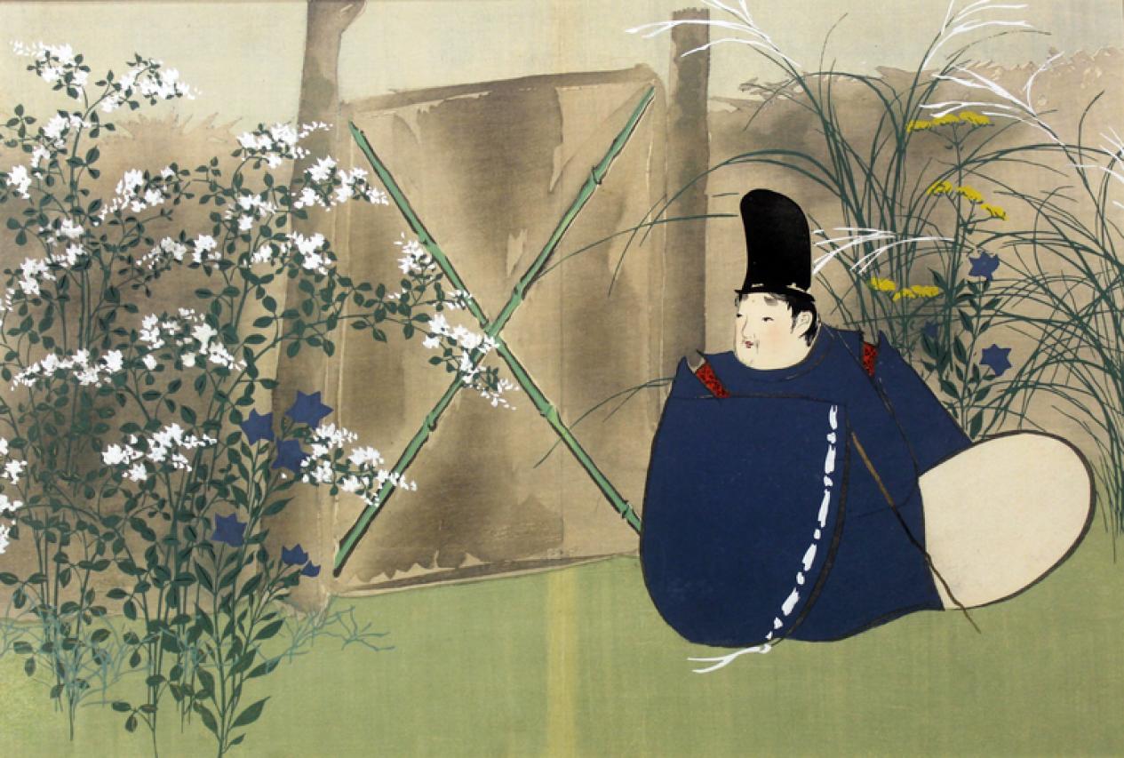 La tradizione rinnovata. Arte giapponese dell'era Meiji (1868-1912) - II esposizione