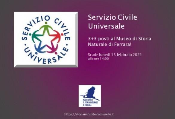 Servizio Civile al Museo di Storia Naturale di Ferrara